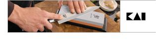 Comment aiguiser un couteau pierres aiguiser les couteaux - Comment aiguiser un couteau ...