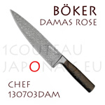 Japanese style CHEF numbered japanese knife Boker Rose damas stainless steel forged  delivered in a presentation case with a certificate of authenticity