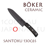 BOKER Santoku ceramic knife with 15,6cm black ceramic blade ebony handle (ref. 130C6S)