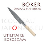 Japanese style UTILITY knife Boker SUPERIOR damas stainless steel forged  delivered in a luxurious wood case with a certificate of authenticity  (numbered knife - limited edition to 99 copies numbered from 01 to 99-)