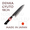 Teruyasu Fujiwara: 180 mm CHEF japanese knife DENKA - carbon steel Aogami Super 64-65 Rockwell and 2 layers stainless - black pakka wood handle