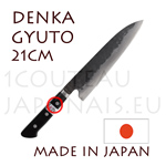 Teruyasu Fujiwara: 210 mm CHEF japanese knife DENKA - carbon steel Aogami Super 64-65 Rockwell and 2 layers stainless - black pakka wood handle