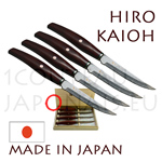 Hiro box - gift set of 4 japanese steak knives Kaioh - VG10 Damascus steel blades