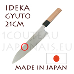 Ikeda: 210 mm CHEF Suminagashi japanese knife - 62 Rockwell Aogami super blue steel - octogonal cherry handle and black pakka wood bolster