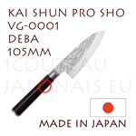 KAI professional japanese knives - SHUN PRO SHO series - VG-0001 DEBA knife  single-edged blade shapes