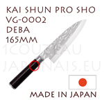 KAI professional japanese knives - SHUN PRO SHO series - VG-0002 DEBA knife  single-edged blade shapes