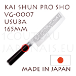 KAI professional japanese knives - SHUN PRO SHO series - VG-0007 USUBA knife  single-edged blade shapes