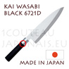 KAI traditional japanese knives - WASABI BLACK series - 6721D DEBA knife
