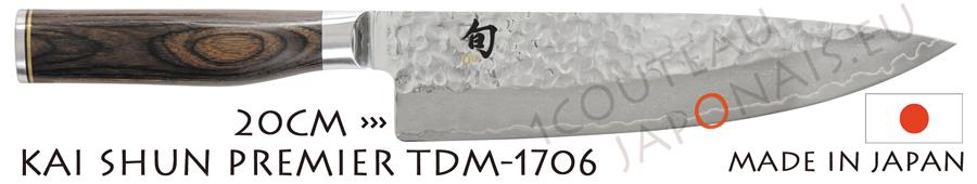 ham knife kai shun premier tdm 1704 slicing kitchen knife. Black Bedroom Furniture Sets. Home Design Ideas
