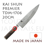 KAI CHEF japanese knife - TDM1706 SHUN PREMIER series - Damascus hammered steel blade