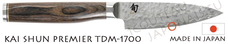 kai shun premier tdm 1700 office kitchen knife. Black Bedroom Furniture Sets. Home Design Ideas