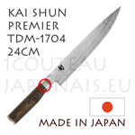 KAI HAM japanese knife - TDM1704 SHUN PREMIER series - Damascus hammered steel blade