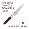 KAI japanese knife - DM0722 SHUN series - sterrated tomato knife  Damascus steel blade