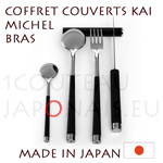 Michel BRAS at LAGUIOLE table cutlery set of 4 (for 1 person) - made in Japan by KAI