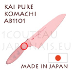 KAI traditional japanese knives - AB-1101 PURE-KOMACHI series - rose Chef´s knife