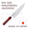 Couteau traditionnel japonais KAI série SEKI MAGOROKU Red Wood MGR-200C - couteau CHEF