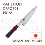 KAI japanese knife - DM0723 SHUN series - chef´s Kitchen knife  Damascus steel blade
