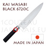 KAI traditional japanese knives - WASABI BLACK series - 6720C CHEF knife