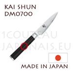 KAI japanese knives - SHUN series - kitchen knife - Damascus steel blade