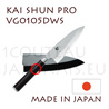 "KAI professional japanese knives - SHUN PRO series - VG-0105DWS DEBA knife  single-edged blade shapes - delivered with a wooden blade cover  blade 4"" (10,5cm) - handle 12.2cm"