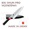"KAI professional japanese knives - SHUN PRO series - VG-0165DWS DEBA knife  single-edged blade shapes - delivered with a wooden blade cover  blade 5,5"" (16,5cm) - handle 12.2cm"