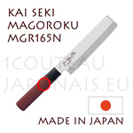 KAI traditional japanese knives - MGR-165N SEKI MAGOROKU RED WOOD series - NAKIRI knife