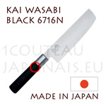 KAI traditional japanese knives - WASABI BLACK series - 6716N NAKIRI knife