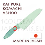 KAI traditional japanese knives - AB-1100 PURE-KOMACHI series - green SANTOKU knife