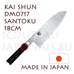 KAI japanese knives - SHUN series - Wide SANTOKU knife - Damascus steel blade