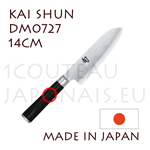 KAI japanese knives - SHUN series - Small SANTOKU knife - Damascus steel blade