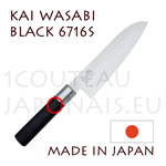 KAI traditional japanese knives - WASABI BLACK series - 6716S SANTOKU knife
