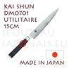 KAI japanese knives - SHUN series - universal knife - Damascus steel blade