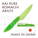 KAI japanese knives - AB-1273 PURE-KOMACHI series  green utility knife including stand-up blade cover