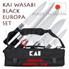 KAI EUROPA SET - Set of 5 KAI traditional japanese knives WASABI-BLACK series 6710P peeler + 6715U utility + 6716S santoku + 6720C Chef + 6723L slicing + GRATIS bag