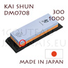 Sharpening whetstone KAI SHUN series DM-0708   grit 1 face 300 and 1 face 1000 - to be used in a wet state