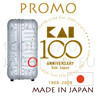 Superb Aluminium Rimowa suitcase containing a set of 7 SHUN KAI japanese knives and a whetstone and a cutting board  PROMOTION [Romowa] 100 years KAI - NO MORE in stock