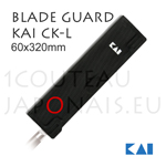 Magnetic Blade Guard Sheath KAI CK-L for maximum 60x320mm blades