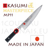 KASUMI japanese knives - MASTERPIECE series - CHEF knife MP11 - Damascus VG10 steel blade and micarta handle
