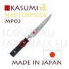 KASUMI japanese knives - MASTERPIECE series - OFFICE knife MP02- Damascus VG10 steel blade and micarta handle