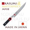KASUMI japanese knives - MASTERPIECE series - SLICING knife MP08 - Damascus VG10 steel blade and micarta handle