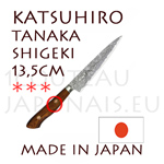 PETTY damas 13.5cm japanese knife from Shigeki Tanaka (Katsuhiro) blacksmith (core SG2 steel)  Hand forged - stainless steel
