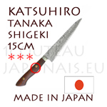 PETTY damas 15cm japanese knife from Shigeki Tanaka (Katsuhiro) blacksmith (core SG2 steel)  Hand forged - stainless steel