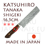 NAKIRI damas japanese knife from Kazuyuki Tanaka (KATSUHIRO) blacksmith (core SG2 steel)  Hand forged - stainless steel