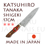 SANTOKU damas japanese knife from Kazuyuki Tanaka (KATSUHIRO) blacksmith (core SG2 steel)  Hand forged - stainless steel