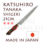 SLICING damas japanese knife from Kazuyuki Tanaka (KATSUHIRO) blacksmith (core SG2 steel)  Hand forged - stainless steel