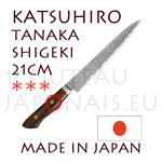 artisans forgerons de couteaux japonais. Black Bedroom Furniture Sets. Home Design Ideas