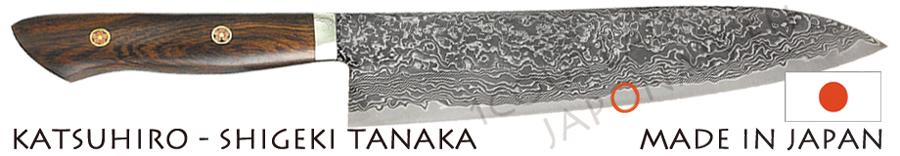 gyuto damas couteaux japonais katsuhiro kazuyuki tanaka. Black Bedroom Furniture Sets. Home Design Ideas