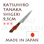 PETTY damas 9.5cm japanese knife from Shigeki Tanaka (Katsuhiro) blacksmith (core SG2 steel)  Hand forged - stainless steel