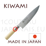 KIWAMI - GYUTO-CHEF japanese knife Damas 33 layers - Poplarwood handle