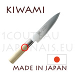 KIWAMI - SANDWICH japanese knife Damas 33 layers - Poplarwood handle